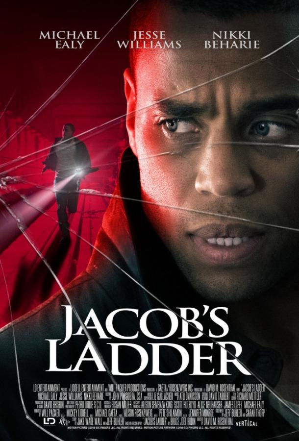 Лестница Иакова / Jacob's Ladder  2019